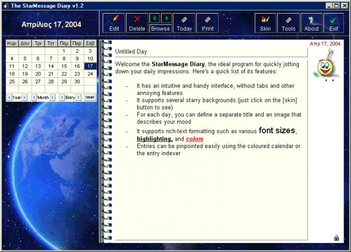 Calendar Diy Software : The starmessage diary software full screenshot